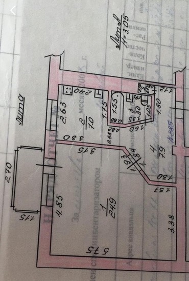 сумка индия в Кыргызстан: Продается квартира: 1 комната, 42 кв. м