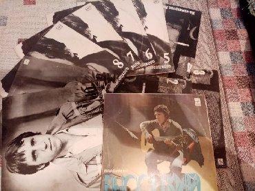 виниловые пластинки в Кыргызстан: Виниловые пластинки 50сом