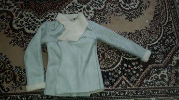 Детская одежда и обувь - Мыкан: Дубленка .В очень хорошом состоянии.42 .44 размера есть пояс .Светло
