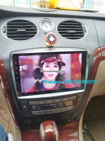 Roewe 750 Car radio Suppliers Model Number: SUV-R9253ACompatible