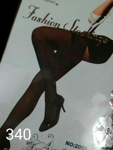 Продаю сексуальные чулки в Бишкек