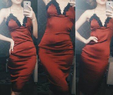 вечернее платье шелк в Кыргызстан: Платье на новогодний корпоратив!  Шёлковое платье-сорочка идеально под