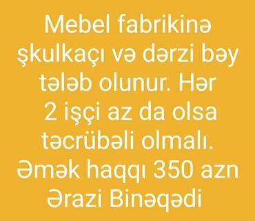 1 комнатная квартира студия в Азербайджан: Mebel fabrikinə şkulkaçı və dərzi bəy tələb olunur. Sadə Əmək haqqı