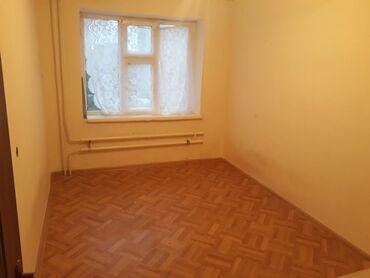 вип-квартира в Кыргызстан: Продается квартира: 1 комната, 18 кв. м