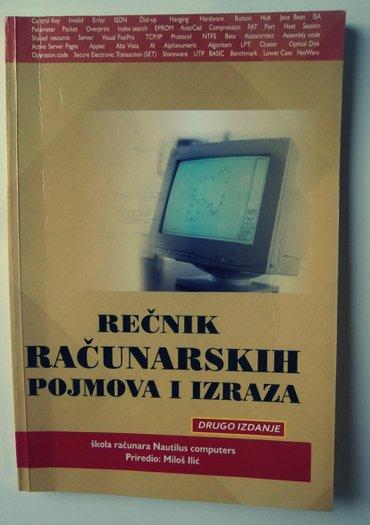 Rečnik računarskih pojmova i izraza - Loznica