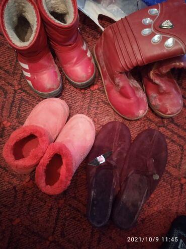 12 объявлений   НАХОДКИ, ОТДАМ ДАРОМ: Обувь на девочку 3 года . Бесплатно