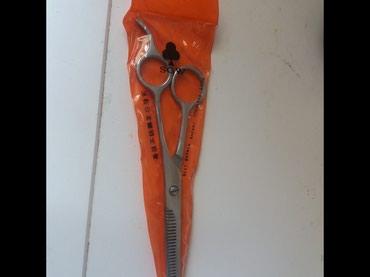 SNIZENJE! AKCIJA! Makaze za proredjivanje kose - Boljevac