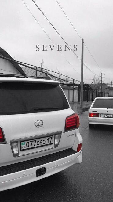 Транспорт - Студенческое: Другое 2017