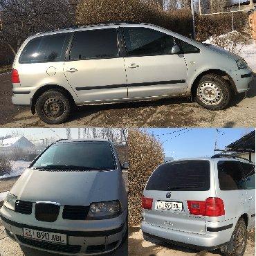 Seat - Кыргызстан: Seat Alhambra 2001