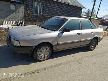 Audi 80 1.8 л. 1988   25800 км