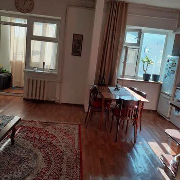 продажа трехкомнатных квартир в Кыргызстан: Продается квартира: 4 комнаты, 80 кв. м