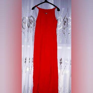 Очень удобно летняя платья