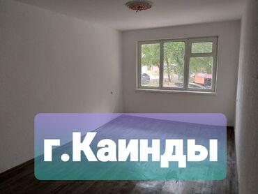 �������������� ���������������� �� �������������� 104 ���������� в Кыргызстан: 104 серия, 3 комнаты, 56 кв. м Без мебели
