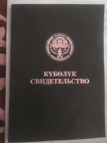жер в Кыргызстан: Продажа участков 15 соток Для строительства, Собственник