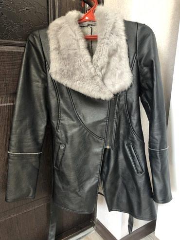 Утепленная куртка из эко-кожи с меховым воротником в Бишкек
