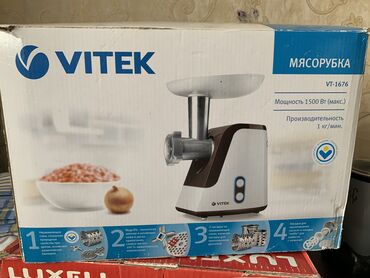 Блендеры, комбайны, миксеры в Кыргызстан: Срочно в связи с переездом продаю мясорубку Vitek почти новая, плюс