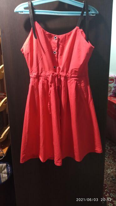 Личные вещи - Кызыл-Туу: Продам классное летнее платье на кожаных бретельках. Цвет арбузный