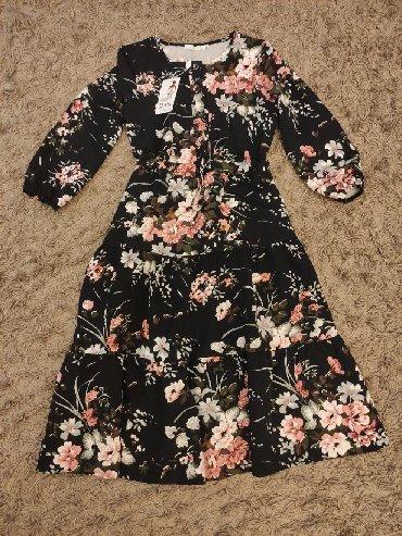 пояс для беременных в Кыргызстан: Продам красивое новое платье.Пуговицы рабочие . Отлично подойдёт и