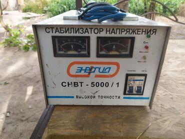 26 объявлений   ЭЛЕКТРОНИКА: Продаётся стабилизатор 5 кВт российский оригинал хорошее состояние