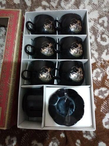 Чайный набор Украина 1996г