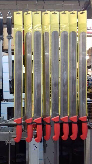 Donar bicaqi masad   donar bicaqi 55sm TURKIYA istehsali  masad TURK
