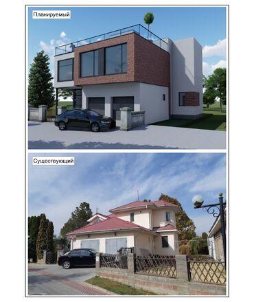 Дизайн, проектирование - Кыргызстан: Дизайн, Проектирование | Офисы, Квартиры, Дома