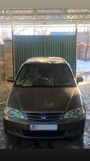 honda ascot в Кыргызстан: Honda Odyssey 2.3 л. 2001   134000 км