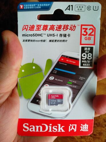 Sandisk yaddaş kartı 32 GB yenidir