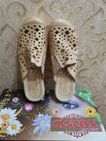 sabo sportivnye в Кыргызстан: Продаю кожаные сабо турецкие. 36 размер
