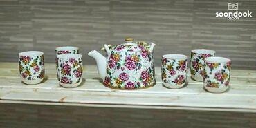 8 марта! Фарфоровый чайный сервиз на подарок. Чайник и 6шт пиал. (