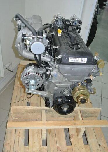 Двигатель в сборе на Газель 405Убедительная просьба писать сначала в