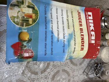 продажа сотовых телефонов в бишкеке в Кыргызстан: Продаю новую соковыжималку! Все в пакетах, производство Япония