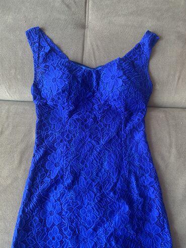 вечернее платье в пол синего цвета в Кыргызстан: Продаю вечернее платье, темно синего цвета, облегающее, с небольшим