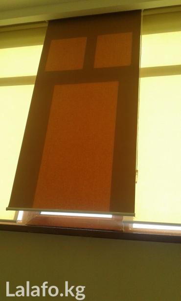 Услуги - Нарын: Жалюзи вертикальные, рулонные шторы день и ночь, на заказ замер и уста