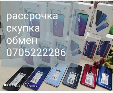 audi a3 16 tiptronic в Кыргызстан: Телефоны в РАССРОЧКУ!Все модели!Без банка!Новые с коробки!Консультация