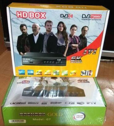 Цифровые приставки DVB-t2 для Санарип ТВHD BOX- 1100 сомИнтеректив Т80