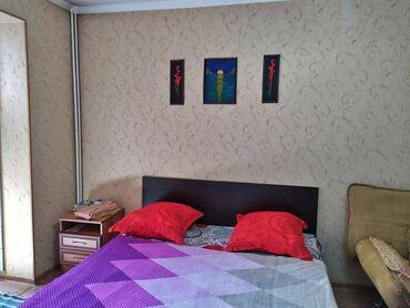 объявления бишкек in Кыргызстан | ГРУЗОВЫЕ ПЕРЕВОЗКИ: Квартира по суточно, ночь, часРайон - 4 мкр (тихий район) Уютная