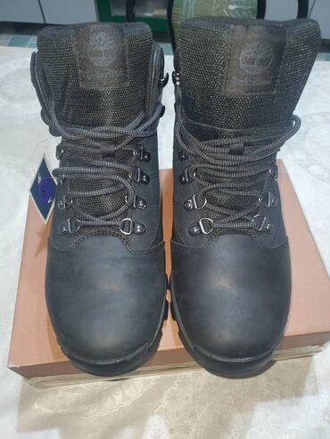 экстрасенсы в бишкеке в Кыргызстан: Продаю новые ботинки timberland, ориганал из америки, размер 42