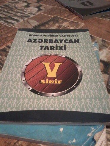 Bakı şəhərində az tarixi qiymetlendirme vesaiti