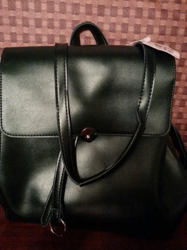 сумка рюкзак кожа в Кыргызстан: Рюкзак новый кожа или меняю на черный