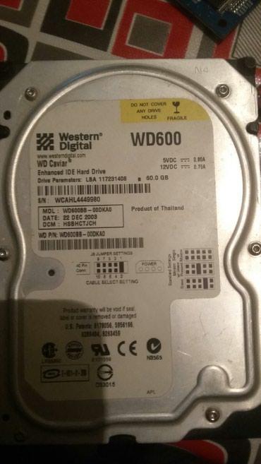 hard disc - Azərbaycan: Hard Disk 60.0GB