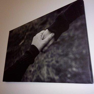 Slike na Canvas platnu