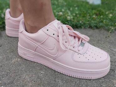 Ženska patike i atletske cipele | Vladicin Han: Nike Air Force Brojevi od 37 do 41 2599 din