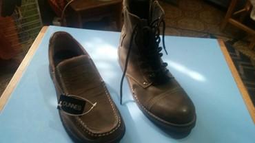 Ботинки - Кок-Ой: Обувь Германия новая 44 размер по 3500 небольшая уступка