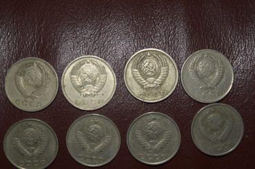 Продам монеты 20 копеек СССР в Бишкек