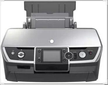 Другие аксессуары для фото/видео в Кыргызстан: Принтер для фотопечати EPSON STYLUS PHOTO R390