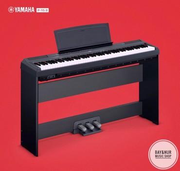 цифровое-пианино в Кыргызстан: Цифровое пианино Yamaha P-115, со встроенными педалями и боковыми нож