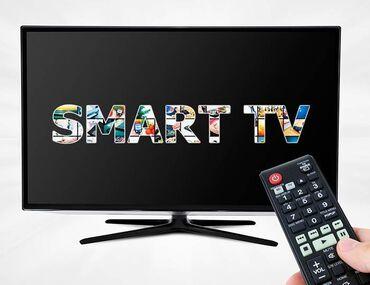 4929 объявлений: Телевизоры по низким ценам с бесплатной доставкой