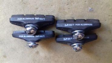 Shimano Caliper Brake Shoes - M50T Vrlo malo koriscene - Zajecar