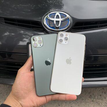 IPhone 11 Pro MAXСостояние:Идеальное(10из10)Память: 64 ГБГарантия:10